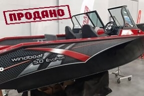 Моторная лодка Windboat 5.0 Evo Fish (XL) (модель 2020 г.)